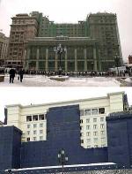 """""""Москва"""" без лесов. Знаменитая гостиница готовится принять постояльцев"""
