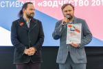 Савинкин & Кузьмин: «Оставить указатели, но убрать столбы»
