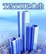 «ТАТПРОФ» получил Европейский сертификат соответствия СЕ