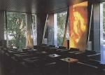 Виртуальный ночной портье. Жан Нувель. Реконструкция отеля в Люцерне, Швейцария