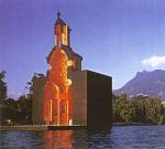 И купол плывет. Модель Сан Карло алле Куаттро ФонтанеЛугано, Швейцария. Экспонат выставки 1999 год