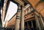 Вход в перспективу. Выход из галереи Уффици. Флоренция, Италия. Арата Исодзаки (Arata Isozaki & Associates)