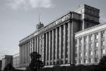 Дом Советов Н.А.Троцкого и монументализация ордера 1910-1930-х