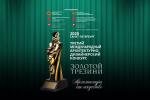 Сергей Орешкин вошел в Международный совет конкурса «Золотой Трезини»