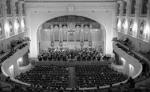 Конкурс имени Чайковского нарушил планы Московской консерватории на реконструкцию