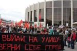 Юрий Шевчук: «Патриотизм — это неплохо, если он от любви, а не от ненависти». На митинг за сохранение Петербурга пришли только те, кто готов идти до конца