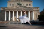 На реконструкцию Камерной сцены Большого театра выделят 7,5 млрд рублей