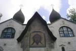 Диакониса всея Руси. В Москве после реконструкции открылась Марфо-Мариинская обитель
