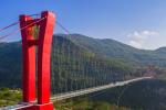 На юге Китая построили стеклянный мост, признанный самым длинным в мире