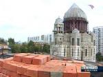 Стеклянный купол армянского храма