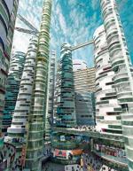 Город в 2050 году