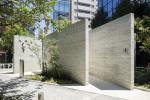 Известные архитекторы спроектировали туалеты в Токио. Вот как они выглядят