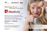 MosBuild 2021: Компания profine RUS официально представит премиальный европейский бренд KÖMMERLING