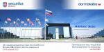 dormakaba приглашает на выставку Securika Moscow 2021 в Крокус Экспо с 13 по 16 апреля