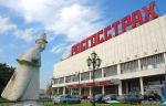 Туман на Крымском Валу. В новостях о судьбе ЦДХ интересно не содержание, но язык, на котором о нем говорят