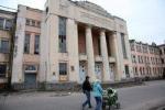 Дворцовый переворот. Отказав инвесторам, мэрия решила провести реконструкцию ДК имени Ленина самостоятельно