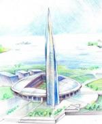 Срастется ли стадион с «Охта центром»?