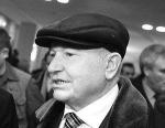 Распродажа истории. Московские власти решили продать с молотка исторические памятники
