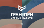 KERAMA MARAZZI объявляет о старте конкурса Гран-при 2021