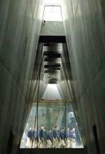 Открыто новое здание главного мемориала Холокоста