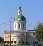 Митрополит Ювеналий совершил чин Великого освящения храма Архангела Михаила в Коломне