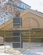 Между Шуховым и Мандельштамом. Затянувшаяся история создания памятников завершилась
