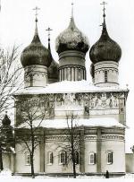 1000-летие Ярославля: Успенский собор и другое новое строительство в историческом центре
