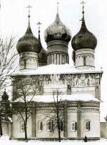 Протокол совместного заседания Российской Академии архитектуры и строительных наук, Союза архитекторов России при участии ВООПИиК от 20 ноября 2008