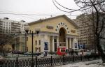 Итальянец в России