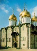 Кремль, или музей?