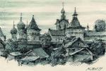 Анатолий Моисеевич Карповский. 19. 06. 1930 – 16. 01. 2008