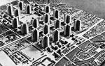 О соотношении градостроительной и архитектурной истории ХХ-ХХI вв.