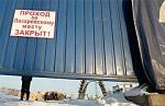 Зачем так спешат с реконструкцией Лазаревского моста?