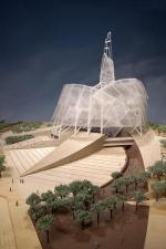 Предок построит Музей прав человека