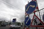 Гигантский котлован у Белорусского вокзала может быть заморожен