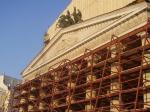 Большой театр: плюс 5 лет и миллиард долларов