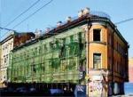 «Дом Рогова» — памятник. Надолго ли?