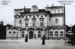 Что грозит Купаловскому театру?