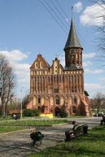 Калининградские реставраторы восстанавливают надгробие последнего магистра Тевтонского ордена