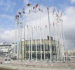 Площадь Европы накрыла большая кастрюля