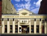 """""""Театр Европы"""" поселят в сквере"""