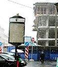 Госстройнадзор не видит нарушений в стройке на Марата