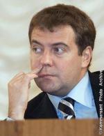 Дмитрий Медведев возродит панельное домостроение