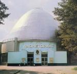 Москва купила планетарий