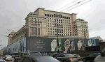 Рейтинг худших реставраций Москвы