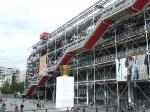 Центр Помпиду закрывается на ремонт