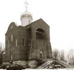 Народный храм на южном рубеже