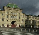 Федеральная служба охраны переселяется на Красную площадь. Дмитрий Медведев закрыл проект строительства фешенебельной гостиницы