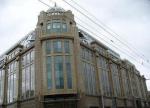 """Новый владелец """"Военторга"""" может ответить за снос исторического здания"""