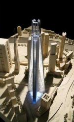 Через пять лет в Москве появится грандиозный небоскреб
